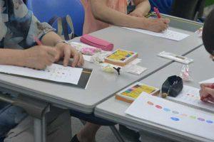 色彩心理の起業セミナー